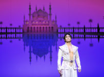 Aladdin (Foto: WePlann | CC BY-SA 2.0)